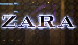 Modna znamka ZARA lansirala kolekcijo ličil!