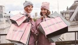 Victoria's Secret po prodaji postalo zasebno podjetje!